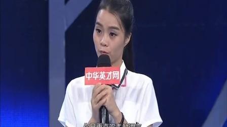中美幼儿教育大比较 陈枫答题堪称完美 职来职往 160903