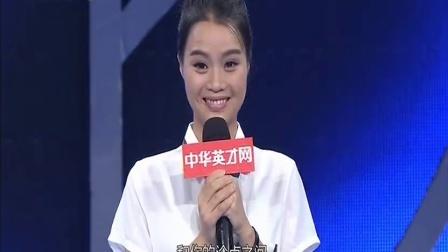 陈枫思维缜密 有理有据成功俘获陈默 职来职往 160903