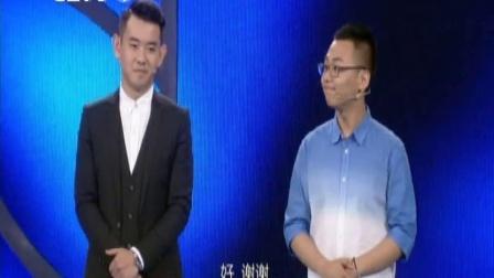 """年轻中医男现场解读""""治未病"""" 职来职往 160604"""