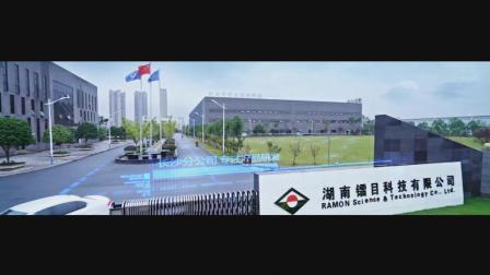 湖南镭目科技公司形象宣传影片欣赏-巨浪视觉