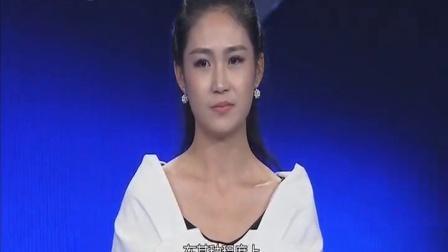 """夏骄阳不认可尤静怡 于洪泽激动到""""变声"""" 职来职往 160910"""
