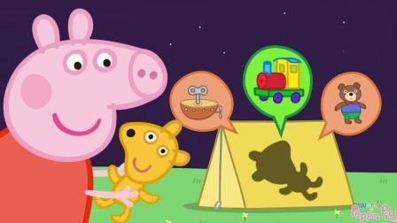 小猪佩奇 游戏 | 10分钟 '小猪佩奇的世界'幼儿游戏 - 拼图识形 | 儿童动画