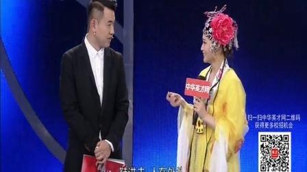 女孩调侃北京地铁 助推力好强 职来职往 160625
