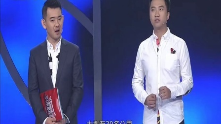 """选手""""北京情结""""浓 欲为此换工作 职来职往 160917"""