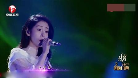 张碧晨现场版《时光笔墨》, 素白长裙配上惊世容颜, 太美了