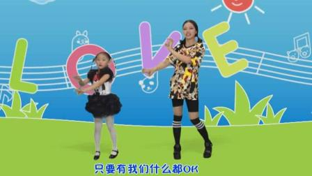 打扫扭扭扭 伦敦桥 儿歌联唱幼儿舞蹈幼儿园亲子操