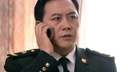 浮华背后:冉副关长偷偷给高总打电话,竟是要通风报信!