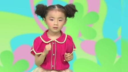 拍手歌 早操歌 加油歌 幼儿园亲子操 儿歌视频 少儿舞蹈