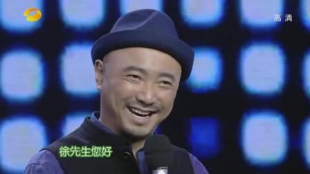 黄渤爆料徐峥去银行取钱的糗事, 网友: 段子手