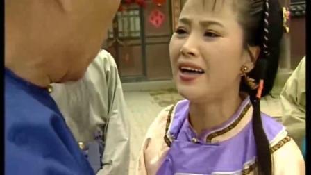 乱世英豪:小姐爱上下人被父亲发现,下人被打的好惨