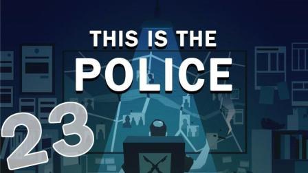 铲除雪中勇士, 准备总攻~170-173天 | This Is the Police
