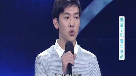 候鹏辉 来自电子科技大学的活跃分子 职来职往 161119