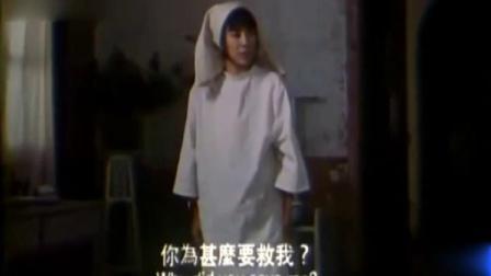 云南故事:男子说自己2年前曾经救过一个日本女人,原来就是女子
