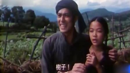 云南故事:女儿问爸爸:妈妈真的是日本特务吗,爸爸:别瞎说!