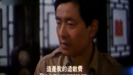 云南故事:男子离开军队,把自己的遣散费一分为二,给了妻子一半