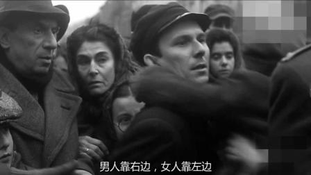 70年前犹太人的命运真是太可怜了, 当年的纳粹真是残忍