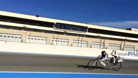 全世界最快的自行车, 最高时速285公里, 比超跑还快!