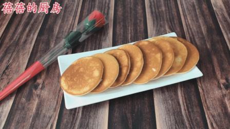 蓓蓓的厨房丨纯手工美食教学: 原味松饼, 美女们最爱吃