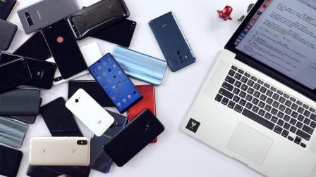 「白问 NO.29」iPhone9还会有吗? 一加6 坚果R1怎么选
