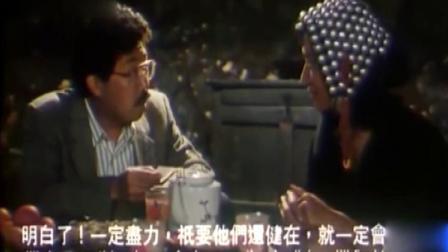 云南故事:女儿结婚,唱日文歌,引来日本摄影记者好奇!