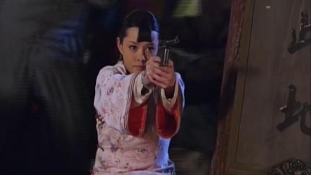 射天狼:女人乘乱开枪了自己未婚夫,结果被魏鹏飞看见!