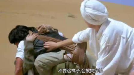 经典电影《飞鹰计划》, 成龙和郑裕玲沙漠中喝水, 这段太搞笑了。