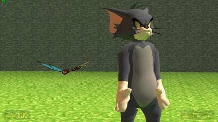 GMOD游戏汤姆猫能抓到蝴蝶吗