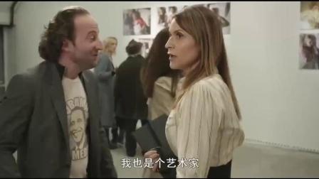 《纽约两日情》  滑稽摄影展 天价拍卖两性绘画