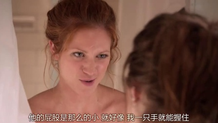 《完美音调》  浴室唱歌吸引狂热粉丝裸体合唱