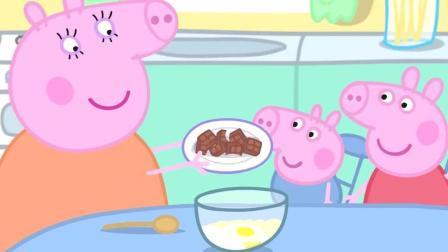 小猪佩奇: 教你们怎么做巧克力蛋糕