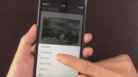 点开微信这个功能, 朋友圈可以直接发超长视频, 真是太方便了