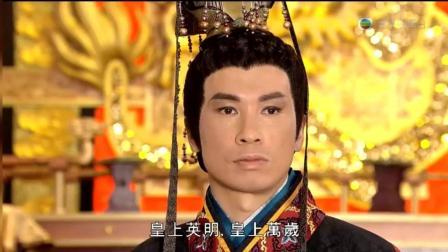 《宫心计》11cut-太皇太后朝堂发威被反驳