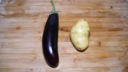 一根茄子, 一个土豆, 教你做开胃又下饭的家常菜, 做法超简单