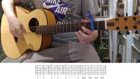 【阿青音乐坊】陈奕迅《我们》吉他弹唱教学教程