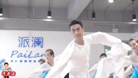 郭青天老师的古典舞课堂, 所谓言传身教, 这么用心的教学, 真的学不够