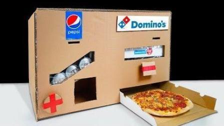牛人教你用纸板如何制作多米诺比萨和百事自动售货机