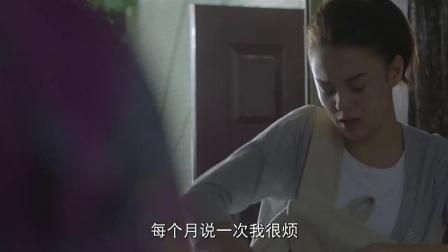 《逆光飞翔》  张榕容交薪水还债 败家母亲抱怨