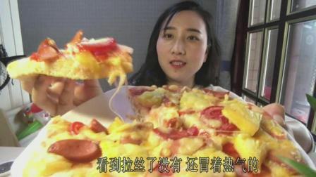 妹子自制夏威夷风味披萨, 饼底松软, 芝士浓香, 完胜必胜客!