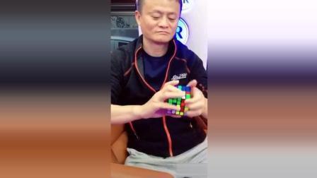 马云玩魔方到底有多厉害, 网友: 不愧是首富!