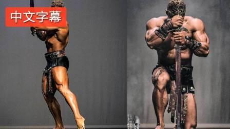 古典威少Cosplay   野蛮人柯南-中文字幕