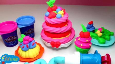 趣味亲子玩具: 培乐多彩泥儿童益智玩具, 萌宝一起来做生日蛋糕啦