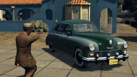 老村长娱乐解说L.A. Noire: 剧情流程第六期