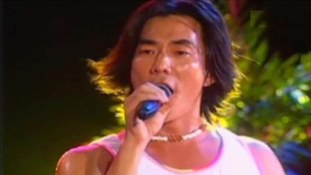 任贤齐刚出道时的这首歌至今还有多少人记得? 满满的回忆