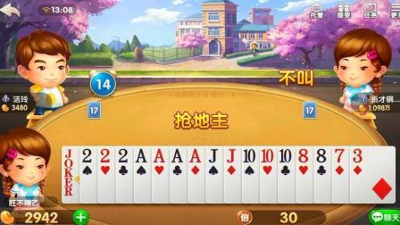 斗地主: 光是前面8张牌就够对手头疼的, 要是再来张J岂不天下无敌