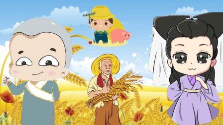 唐豆豆白娘子合唱《走天涯》, 呼唤大家回老家收麦, 笑晕啦!