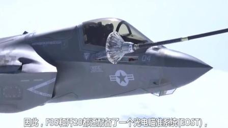 6个100万级高像素设备 1个蓝宝石, 全球仅2款战机装备, 包括J20