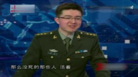 尹卓: 法国外籍军团士兵退役后 会给你一个新身份 一笔丰厚退休金