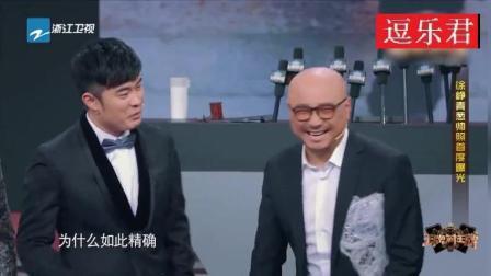 王牌 贾玲: 这谁啊? 沈腾: 这人怎么那么娘! 徐峥不满: 那是我!