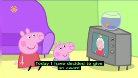 Peppa Pig Series 4 The Queen 加舟英语小猪佩奇第4季英文字幕