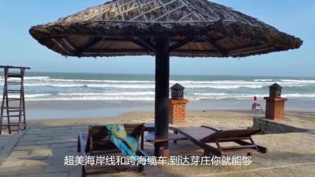 2分钟告诉你, 去越南旅游, 你得准备好多少钱比较好?